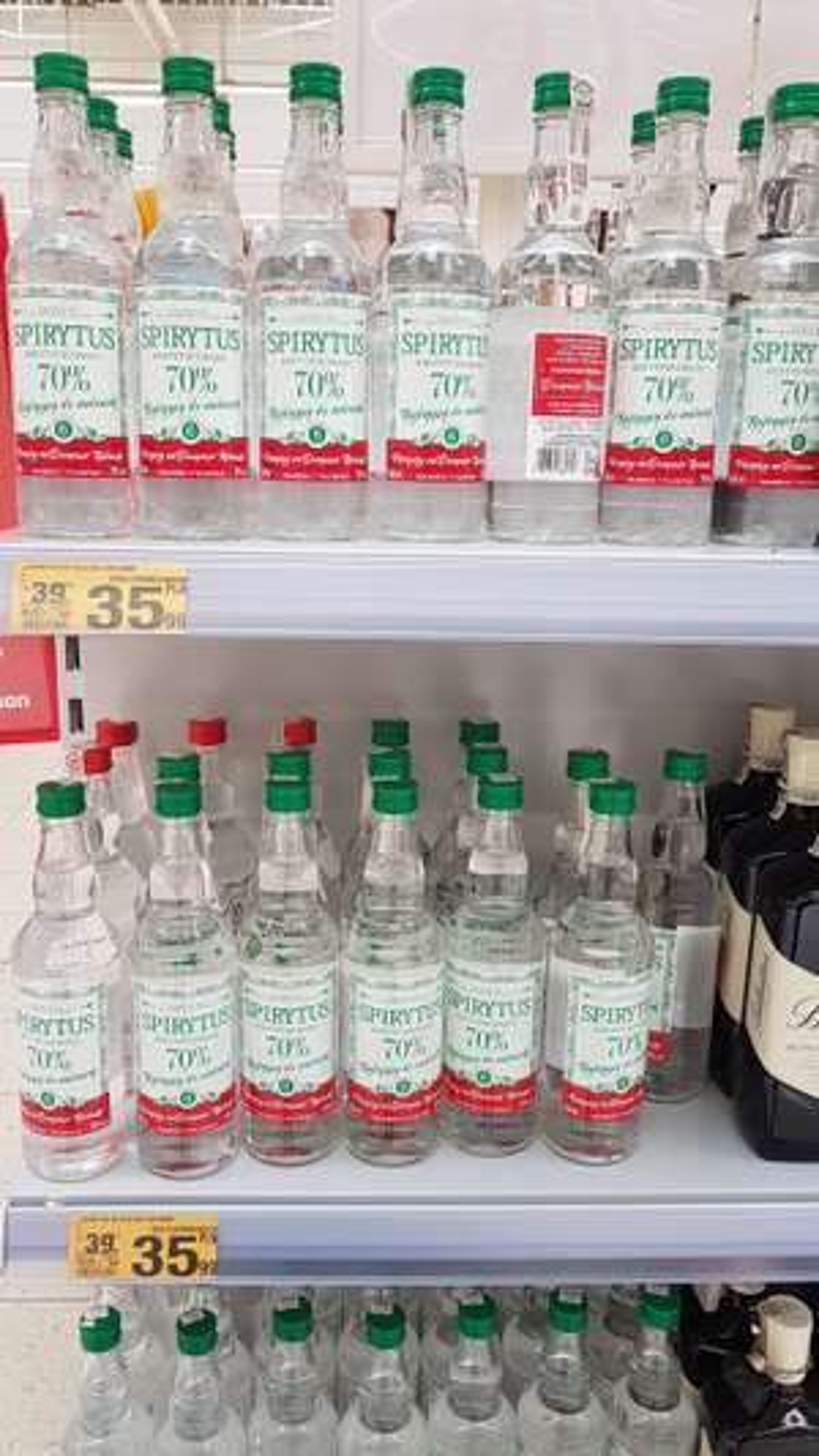 Spirytus rektyfikowany 0,5 l + gratis w Auchan Toruń
