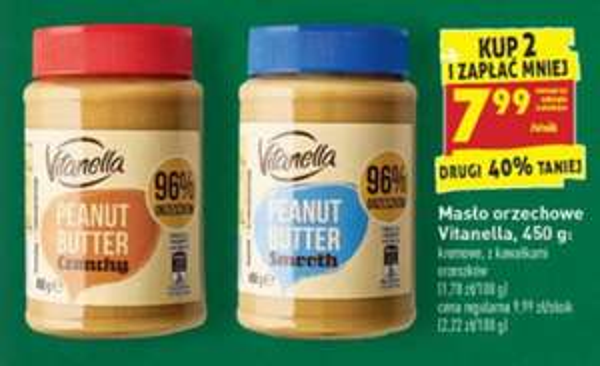 Masło orzechowe BIEDRONKA