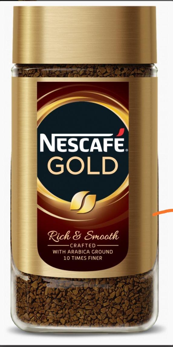 Kawa rozpuszczalna Nescafe Gold 200g. Biedronka Gdańsk Jagiellońska