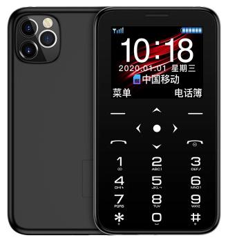 Mini telefon SOYES S7 ultra cienki 1.5 cala