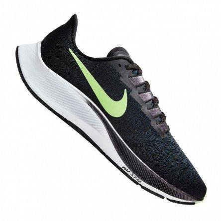 Nike Pegasus 37 - dużo wariantów/rozmiarów