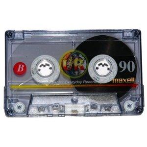 Kaseta magnetofonowa MAXELL UR-90 żelazowa, odbiór w sklepie 0zł
