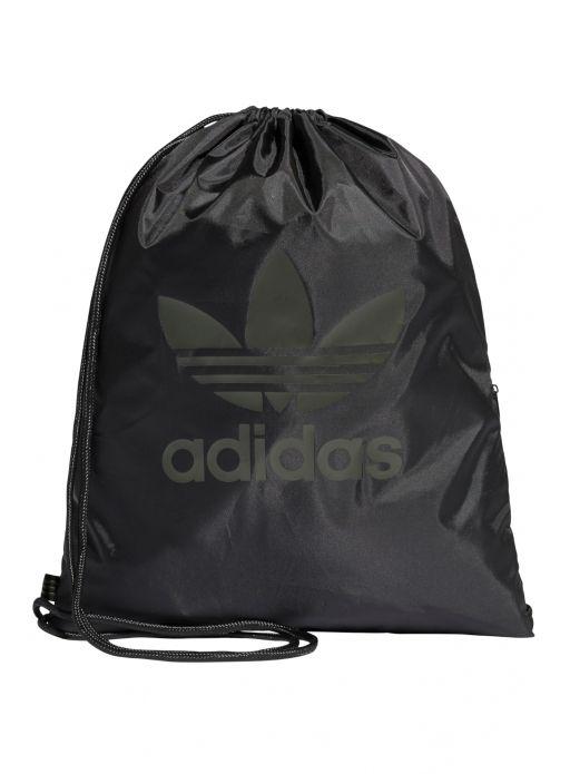 Worek gimnastyczny Adidas za 19,99 zł, torby na ramię Adidas od 39,99 zł do 49,99 zł.