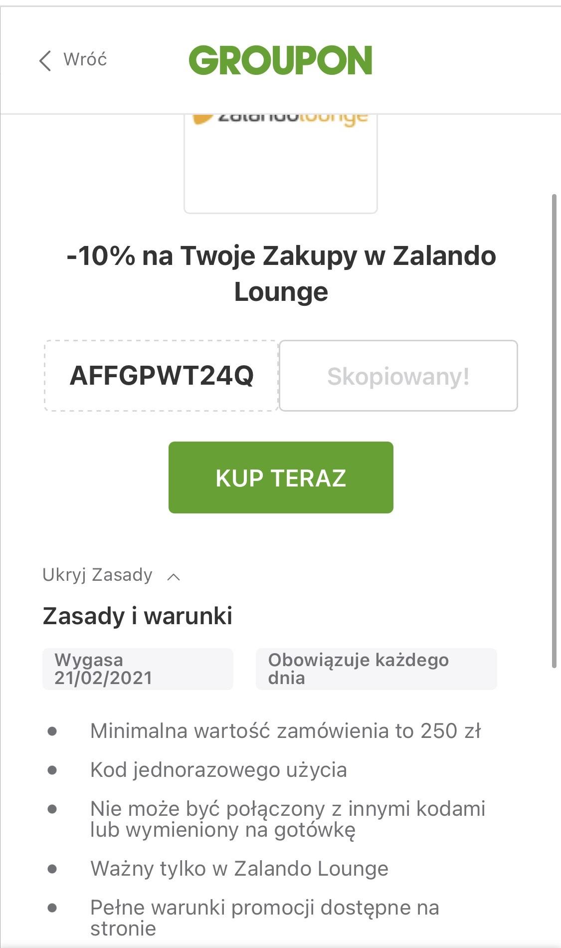 10% rabatu na zamówienie w Zalando Lounge