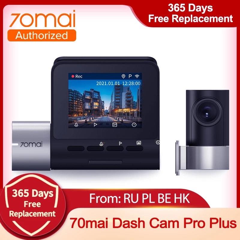 Rejestrator 70mai Dash Cam Pro Plus A500S $84,79