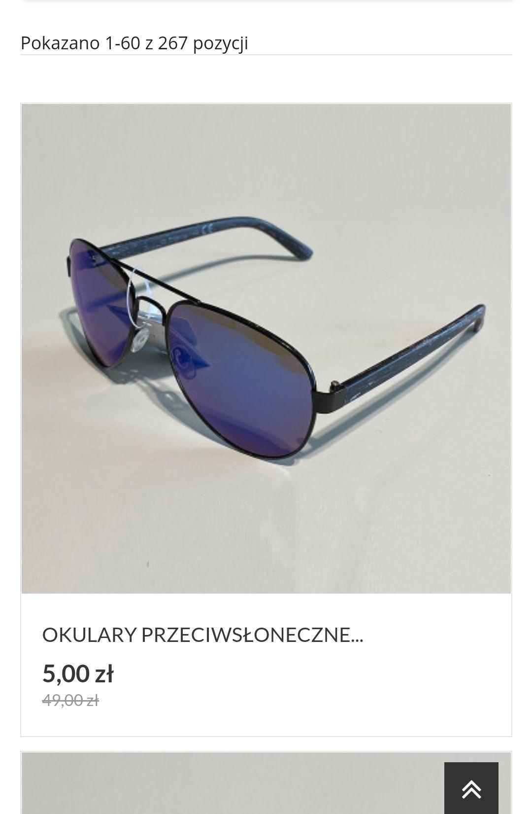 Okulary przeciwsłoneczne (więcej modeli do wyboru) - damskie, męskie oraz dziecięce
