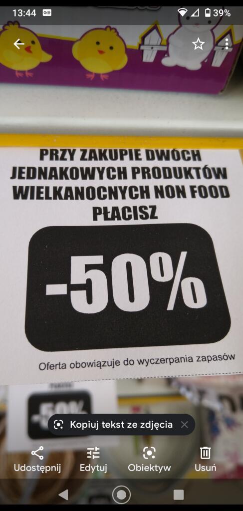 -50% na Produkty świąteczne (no food) przy zakupie 2 jednakowych sztuk /Dino/