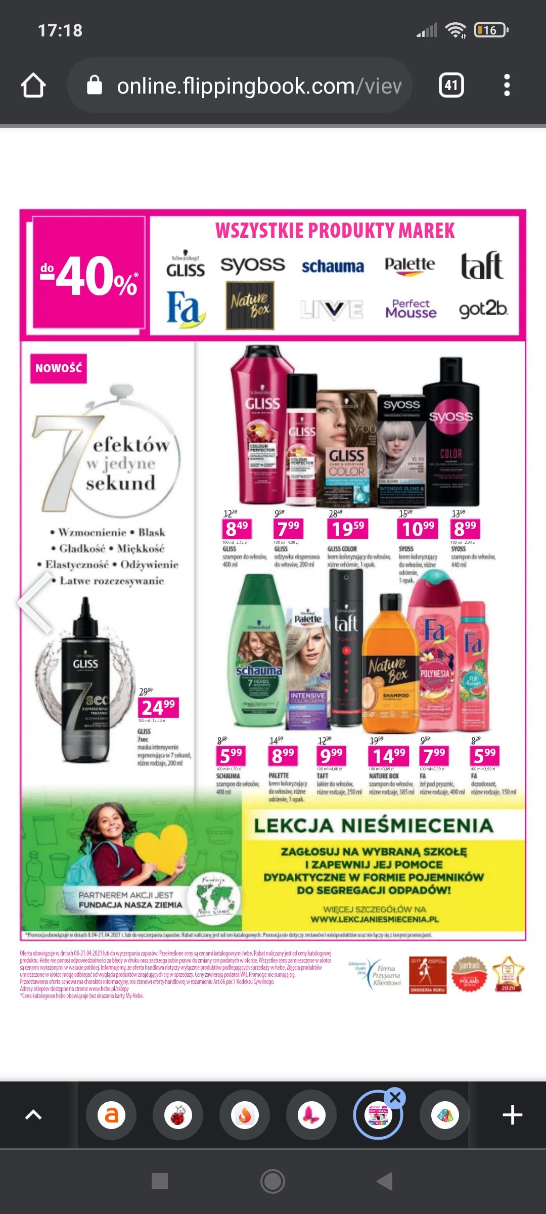 Do -40% na wszystkie produkty marek Gliss, Syoss, Schauma, Palette, Taft i inne np. szampon do włosów Schauma 400ml w Hebe