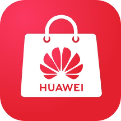 Kupon w Huawei store na -40zł (MWZ 41 ZŁ)