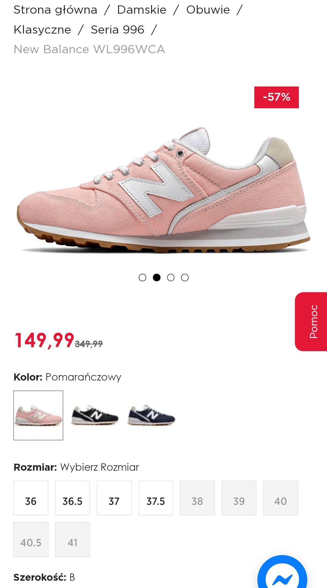 Damskie buty New Balance WL996WCA r. 36-37,5 Darmowa dostawa @NBsklep.pl @NewBalance