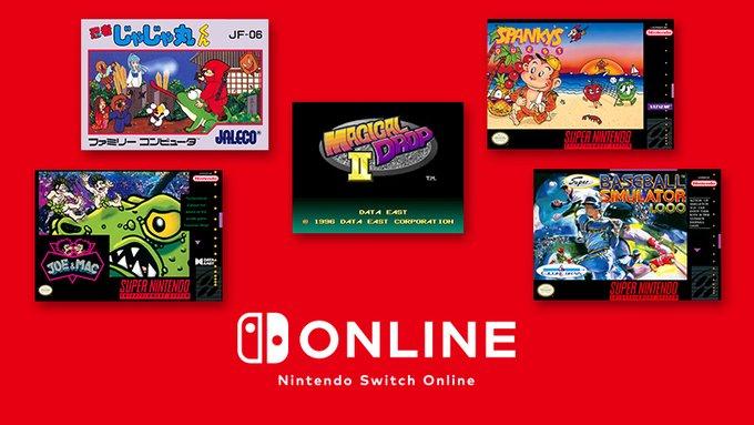 Maj w Nintendo Switch Online – poznaliśmy pięć klasyków z NES i SNES zmierzających do usługi