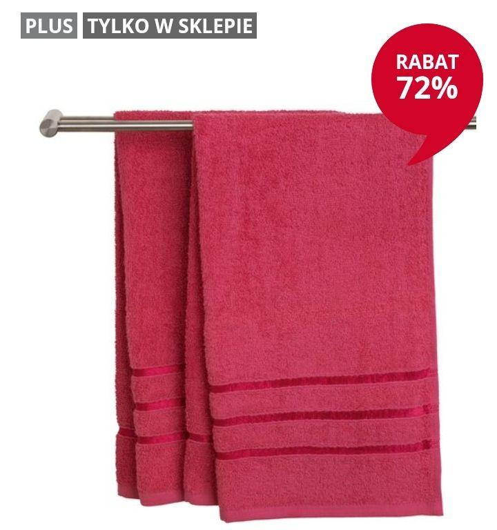 Ręcznik YSBY 50x90cm różowy, 100% bawełna, 450 g/m²