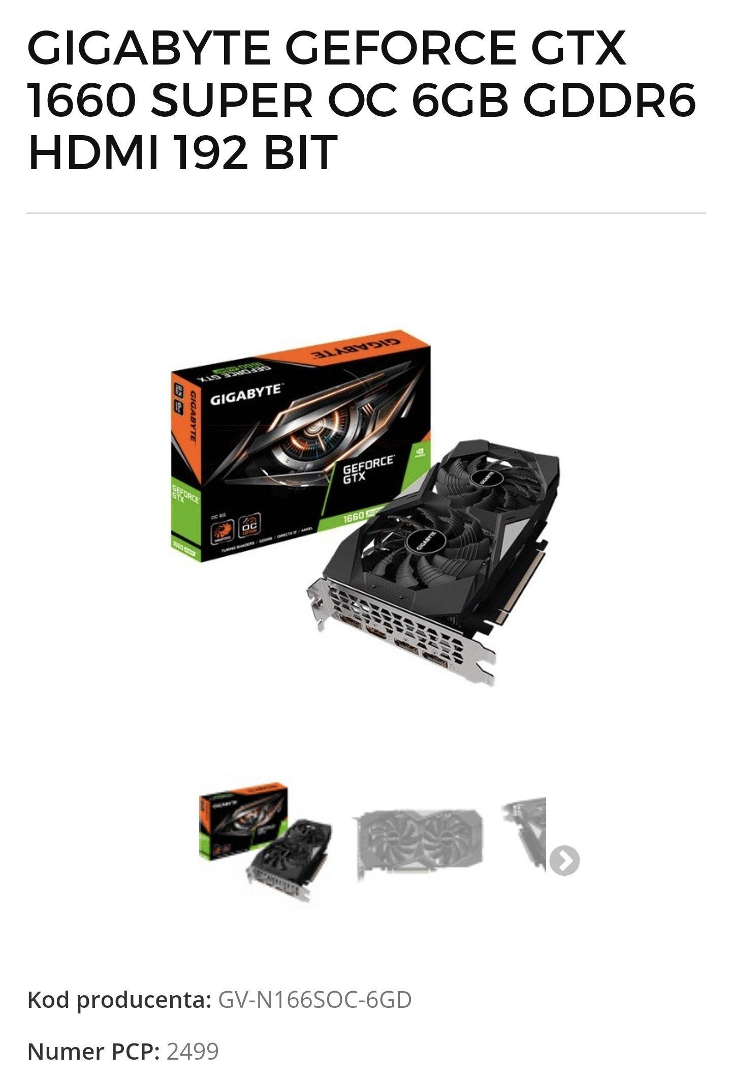 GIGABYTE GEFORCE GTX 1660 SUPER OC 6GB GDDR6 HDMI 192 BIT