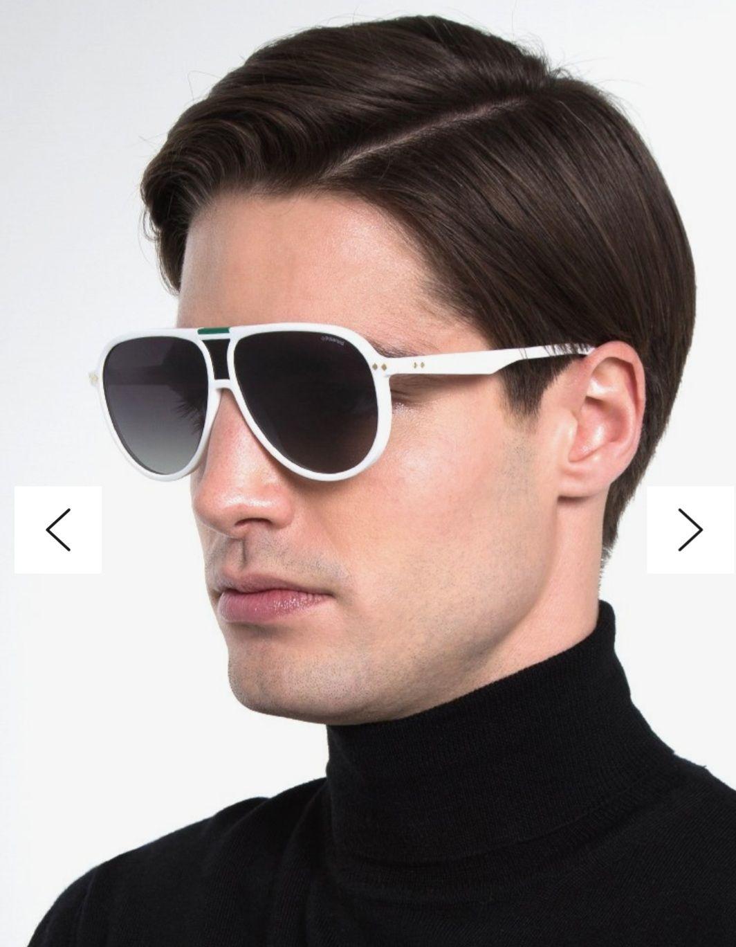 Polaroid okulary przeciwsłoneczne z polaryzacją