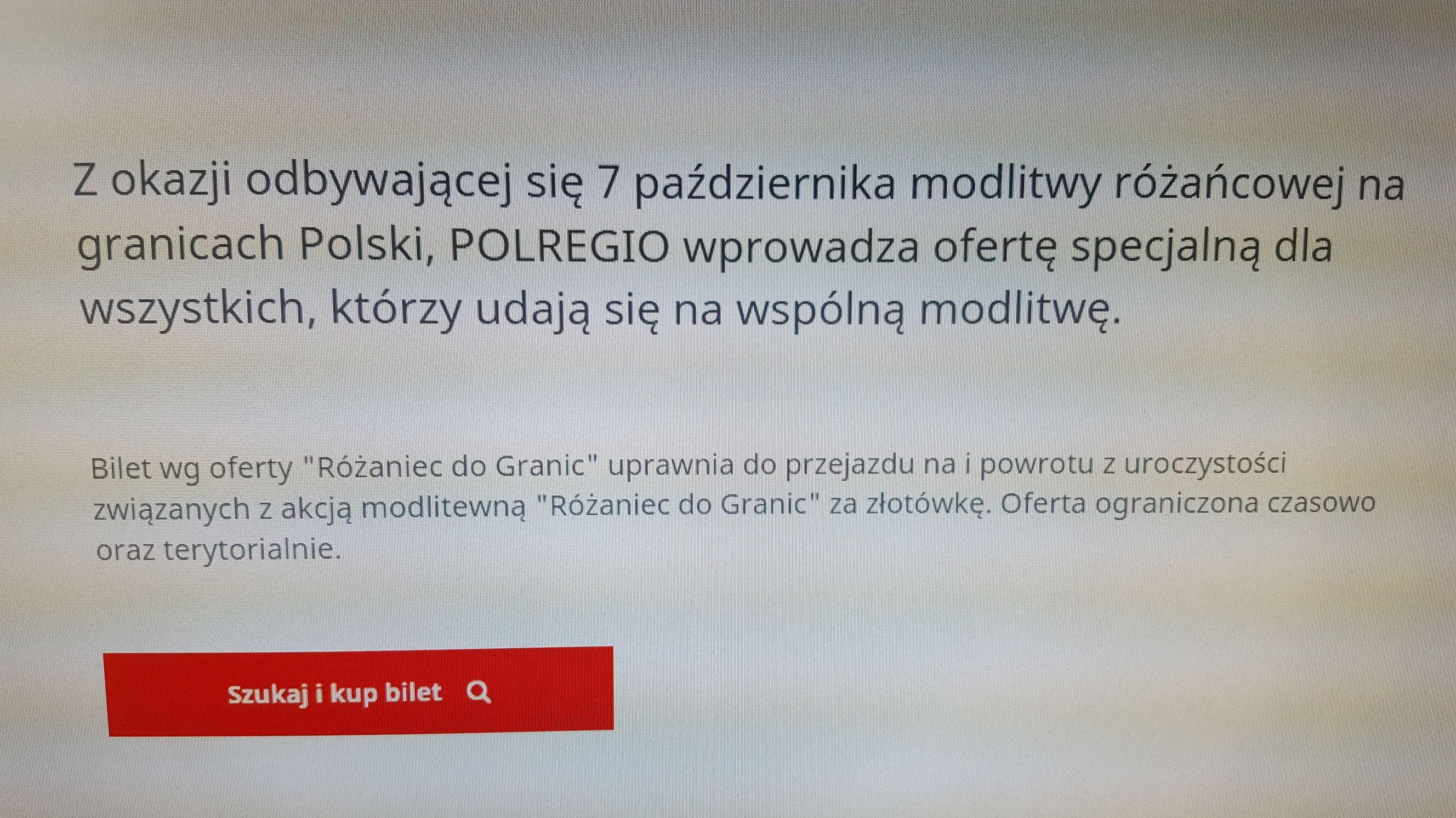 Bilety za 1 PLN do miejscowości granicznych