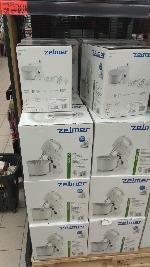 Mikser ZELMER ZHM0806L